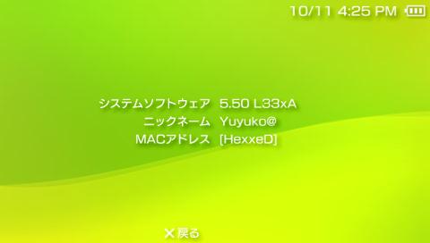 PSP CFW 5.50 L33 LDX