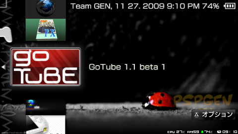 PSP GoTubev1.1 beta 1 導入