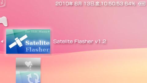 PSP VSH Menu+ v1.2