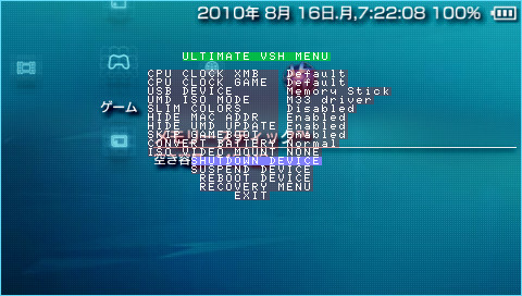 PSP Ultimate VSH Menu Final 公開