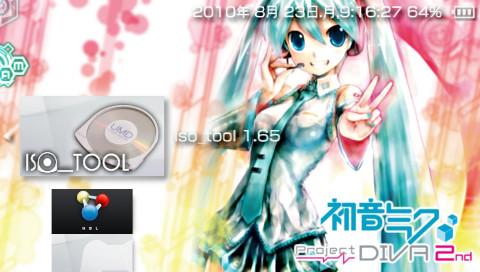 PSP iso_tool ver 1.65