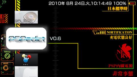 PSPedict V0.6 PSPを英和・和英辞書にしてくれる!
