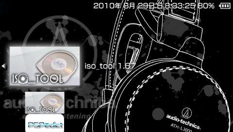 PSP iso_tool ver 1.67 公開