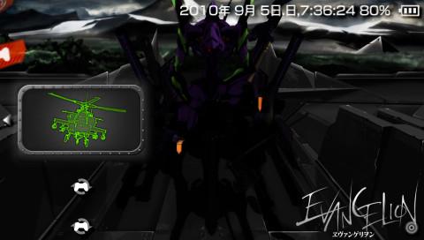 PSP Mobile Assault 1.3 (リアル!自作ゲーム)
