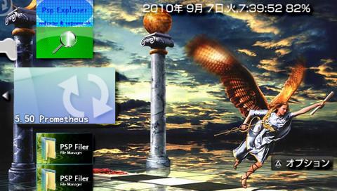 PSP 5.50  Prometheus-2