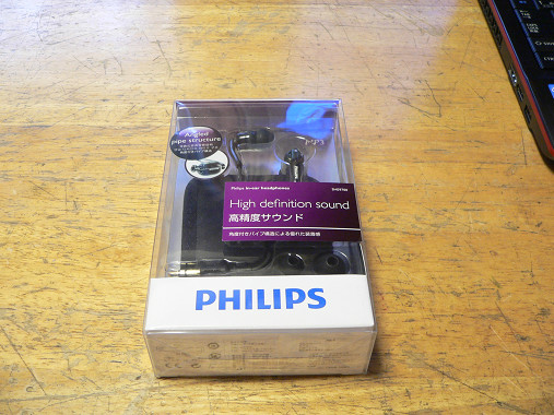 PHILIPS SHE9700