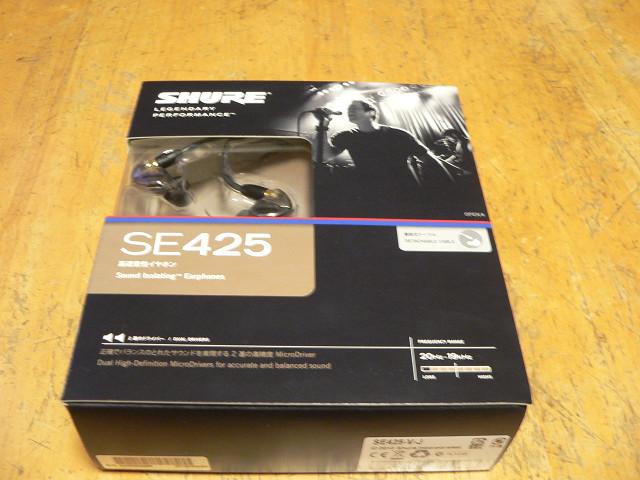 「高遮音性イヤホン」 SHURE SE425-V-J