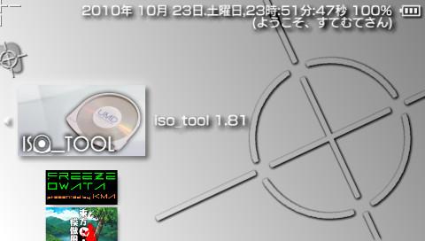 PSP iso tool 181