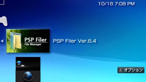 PSP filer version6.4