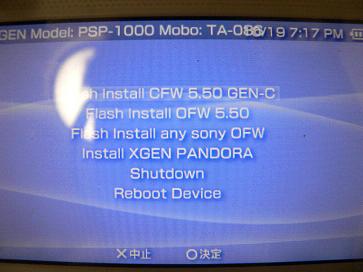 PSP CFW 5.50 GEN-C 導入