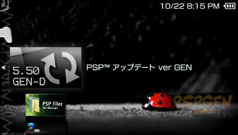 PSP CFW 5.50 GEN-D 導入