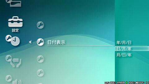 PSP TimeBatteryPercent v1.0 導入 (バッテリー残量表示を%にする)