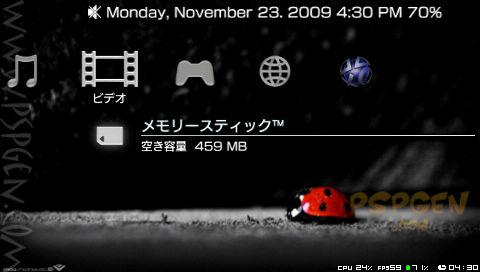PSP DayViewer v5 (XMBで曜日を表示してくれる!)