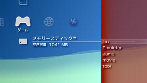 PSP Game Categories v12 導入