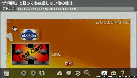 PSP-HUD v2.02 (時間やバッテリー残量などを表示してくれる)