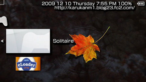 PSP Solitaire v0.0.5 導入 (PSPでソリティアが遊べる)