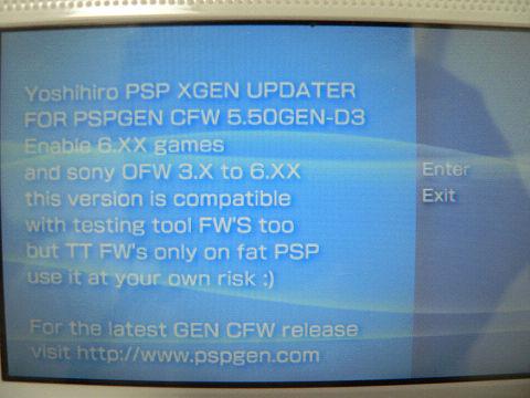 PSP CFW 5.50 GEN-D3 導入