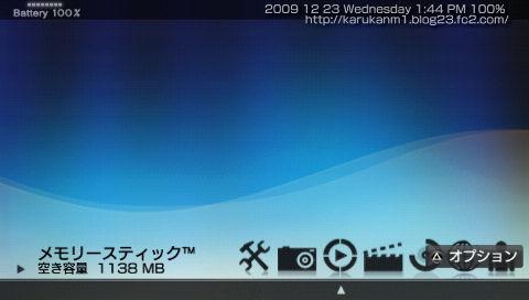 PSP TimeBatteryPercent v3.1 導入