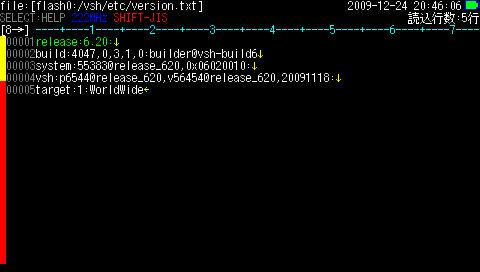 PSP 5.03GEN-C for HEN mod 導入