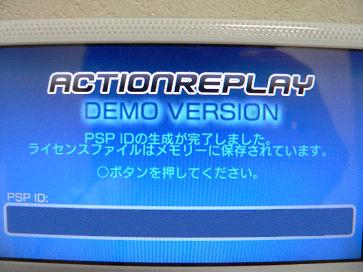 PSP Action Replay DEMO