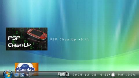 PSP CheatUp 0.41 リリース