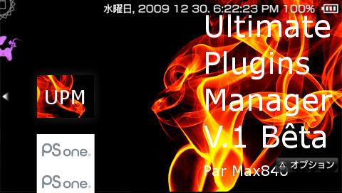 PSP Ultimate Plugin Manager v1.5 導入