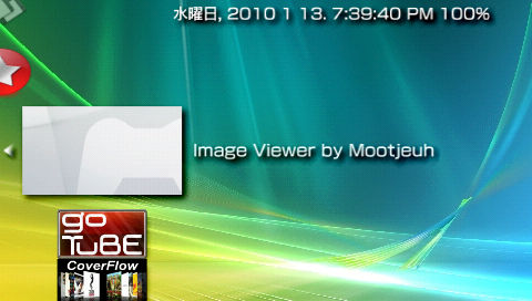 ASIV 2 - A Simple Image Viewer (画像ファイルを表示してくれる)