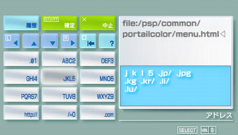 PSP Portail Color (PSP用ブラウザ)