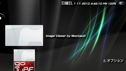 ASIV 4 - A Simple Image Viewer (画像ファイルを表示してくれる)