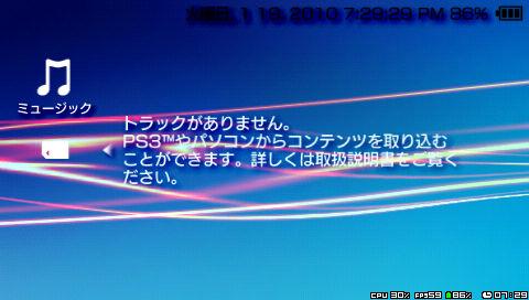 PSP Hide On VSH v1.0 (メモステのファイルを簡単に隠せる)