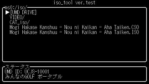 PSP iso tool test 015