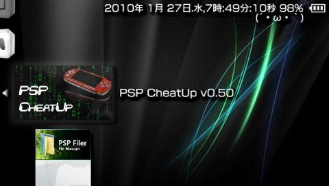 PSP CheatUp 0.50 リリース