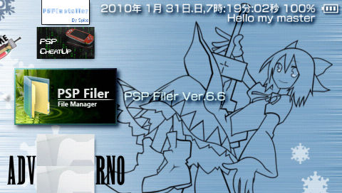 PSP Filer version6.6