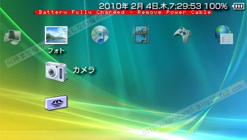 PSP Battery Warning Plugin v0.3.1 導入