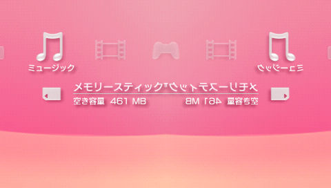 PSP TweakDISPLAY v1.0.1151(XMBの表示を反転させたりカラーを変えたりできる!)