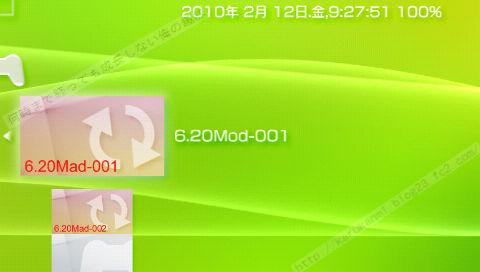 6.20 Mad-001 テスト版 公開?