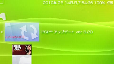 PSP CFW6.20 Mad-002