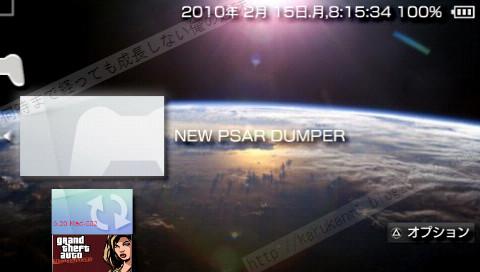 PSP PSAR Dumper 6.XX (FW6.20対応)