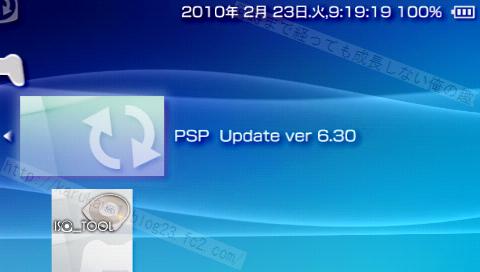 PSP 公式FW 6.30公開?