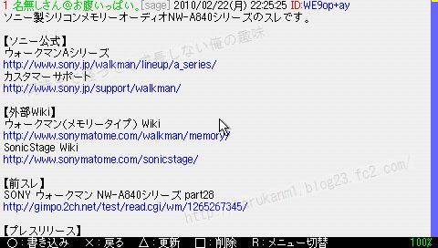 PSP フリーズオワタ 03/10