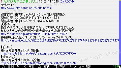 PSP フリーズオワタ 3/13