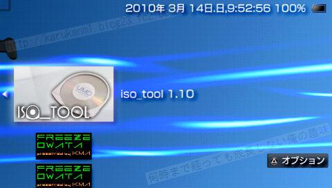 PSP iso tool ver 1.10