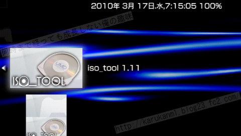 PSP iso tool ver.1.11