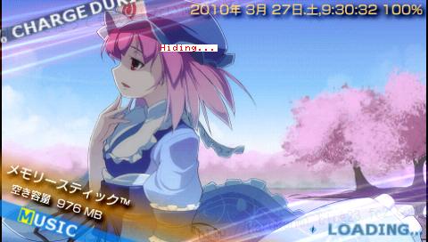 PSP Hidemymusic v1.0.0 (PSPに入れてる音楽を隠せる)