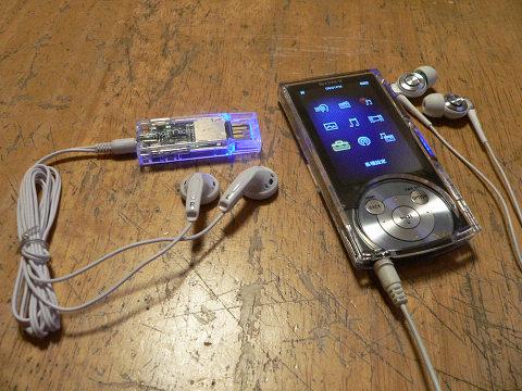 MP3プレイヤー買ってきた。