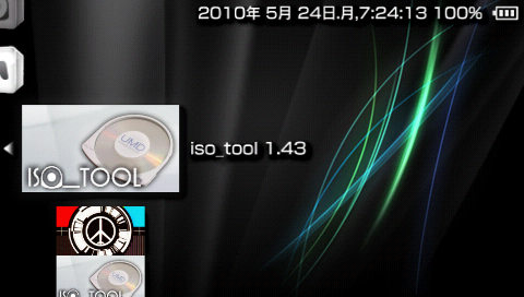 PSP iso tool Ver. 1.43