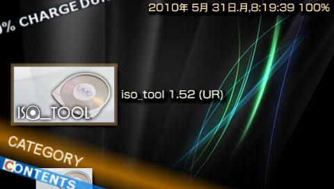 PSP iso tool ver1.52 UR