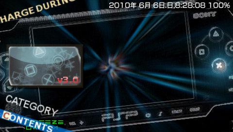 PSP Keys Test v3.0 PSPのキーチェックができる