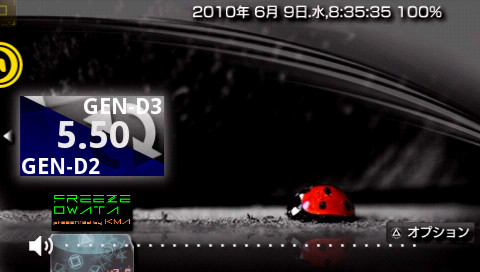 PSP D2-D3 Switcher
