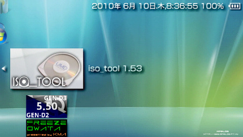 PSP IsoTool v1.53 Unofficial ITA